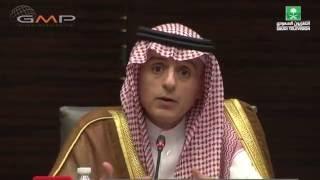 Saudia vision 2030