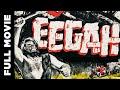 Eegah (1962) | American horror film | Arch Hall Jr , Marilyn Manning | Classic Hollywood Movie