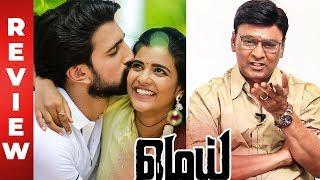 """""""படத்தில் SCRIPT சுத்தமா சரியில்லை"""" - Mei Movie Review by Bhagyaraj   Galatta Movie Review"""