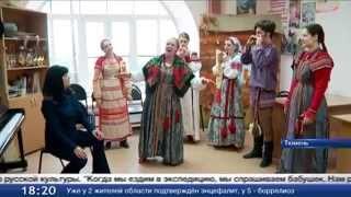 Районы области готовят номера и угощение для гостей фестиваля русской культуры