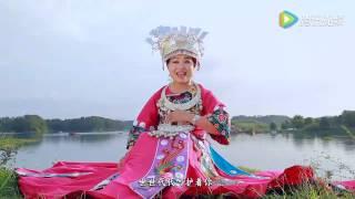 刘兰芬 Liu Lan Fen - 美丽的家乡 Beautiful Hometown MV