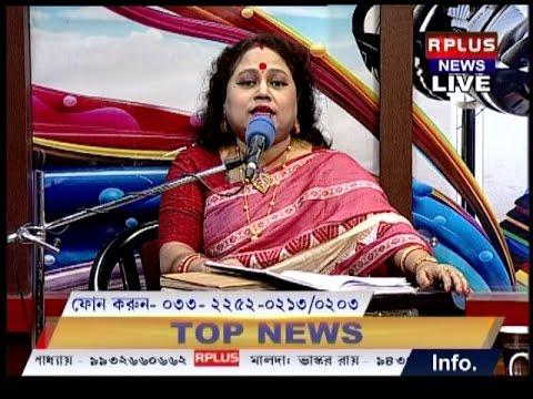 Dr. Sujata Roy Manna | Good Morning Bangla | R plus | 25-01-17