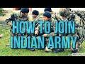 How To Join Indian Army | कैसे भारतीय सेना में शामिल करने के लिए