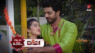 పెళ్లి వేడుకలు మొదలయ్యాయి 💑❤️ #AgniSakshi Today at 6:30 PM on Star Maa