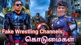 Fake Wrestling Channels kodumaikal || kodumaikal episode 2 || Wrestling Tamil entertainment news