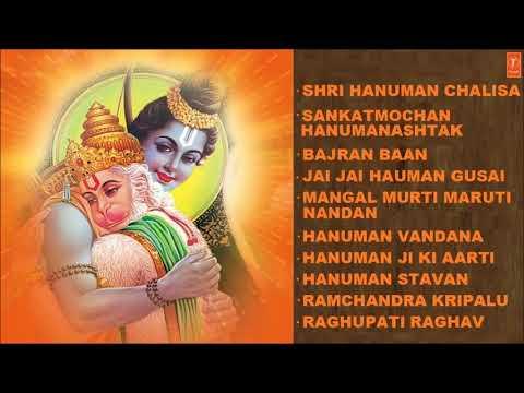 Shri Hanuman Chalisa Bhajans By Hariharan Full Audio Songs J