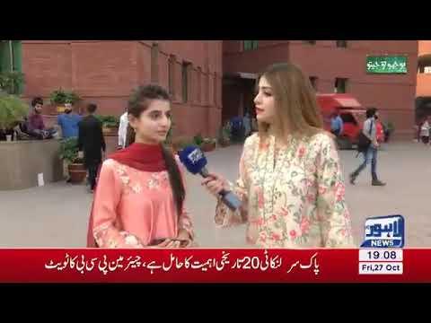 Pakistani Girl Singing Moh Moh K Dhaage
