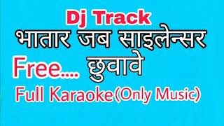 Bhatar Jab Salensar Chhuwawe Full Karaoke (Only Music)