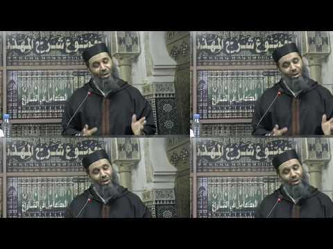 شرح ألفية ابن مالك في النحو والصرف المجلس الأول