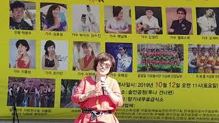 가수 오현진의 향기네 어르신위안잔치 공연영상(고향무정)