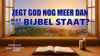 Zegt God nog meer dan wat in de Bijbel staat?