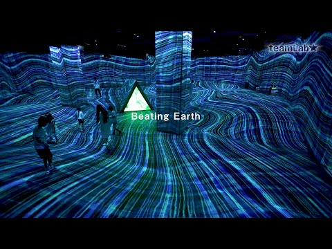 Beating Earth
