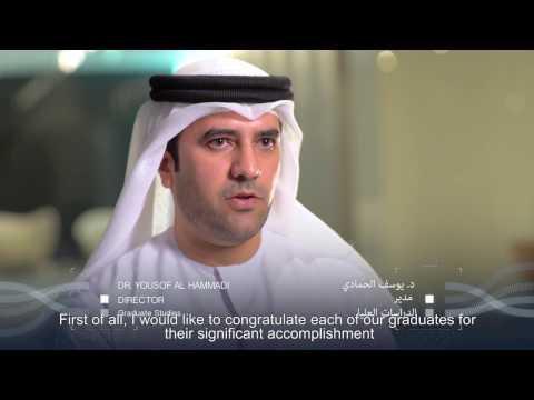 Khalifa University Official Graduation Video 2017