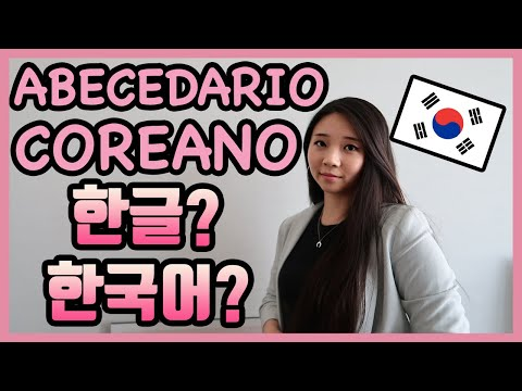 How to Say YES in Korean | 90 Day Korean from YouTube · Duration:  1 minutes 1 seconds