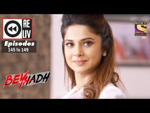 Thumbnail: Weekly Reliv | Beyhadh | 1st May to 5th May 2017 | Episode 145 to 149