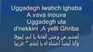 idir a vava inouva en arab