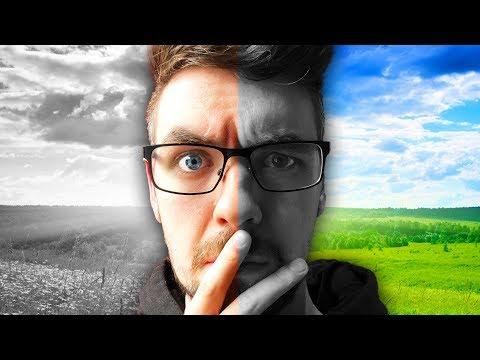 AM I COLOUR BLIND? | Colourblind Test