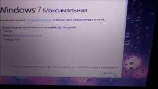 Переустановка лицензионного windows 7 двумя способами на ноутбуке lenovo G570