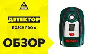 Обзор Детектор BOSCH PDO 6(Купить: http://goo.gl/KCpGhN Детектор BOSCH PDO 6 используется для обнаружения электропроводки под напряжением, а так..., 2012-09-19T08:21:30.000Z)