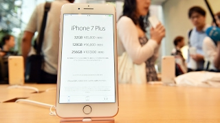 За последние 3 месяца Apple заработала почти $78,5 млрд