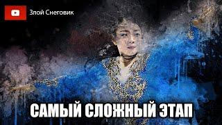 Рика Кихира ЗАПУГАЛА Косторную и Загитову перед NHK Trophy 2019
