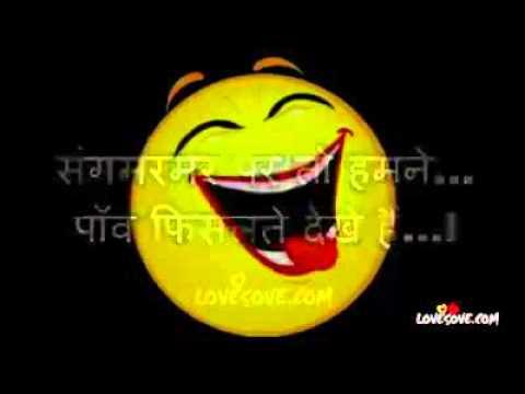 Always Keep Smile Hindi Status Youtube