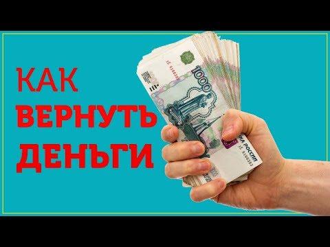 Как вывести деньги из рекламного кабинета ВКонтакте