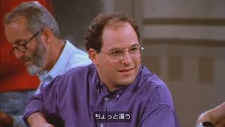 seinfeld translated poorly into japanese then back to english using google translate