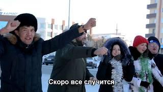 Новогодняя (Дискотека Авария) в Кокшетау от Sinegor.kz