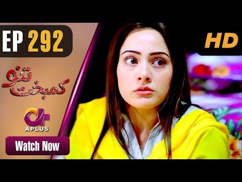 Kambakht Tanno - Episode 292 - Aplus Dramas