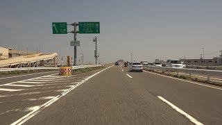 4K 国道116号線 新潟西バイパス 下り ⇒ 桜木 I.C 2018-04-21 National Route 116 Niigata West Bypass