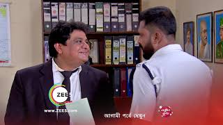 Bokul Kotha - Spoiler Alert - 11 July 2019 - Watch Full Episode On ZEE5 - Episode 497