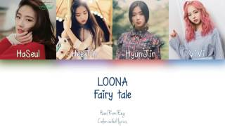 LOONA - Fairy tale lyrics (han/rom/eng COLOR CODED) - Stafaband