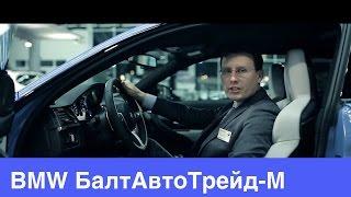 Тест Бмв Bmw M4 Coupe Балтавтотрейд—М