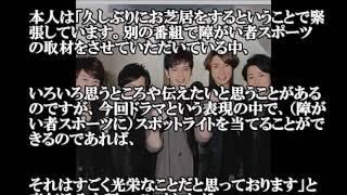 【悲報】櫻井翔主演の新春ドラマ「君に捧げるエンブレム」からSMAPファ...
