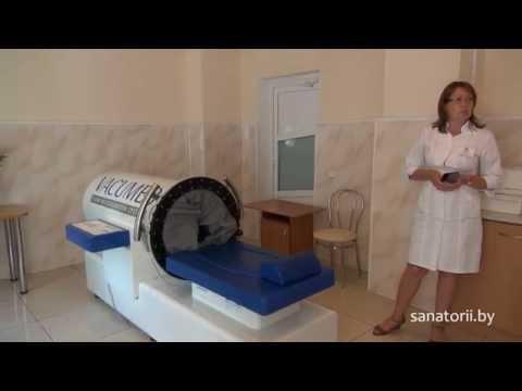Санаторий Белорусочка - вакуум-терапия, Санатории Беларуси