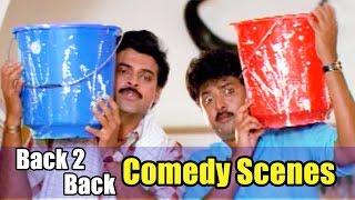 Suryavamsam Back 2 Back Comedy Scenes - Venkatesh, Sudhakar