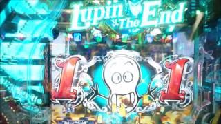新宿アラジンで新台パチンコのルパン三世LUPIN THE ENDを実践した動画⇒ ...