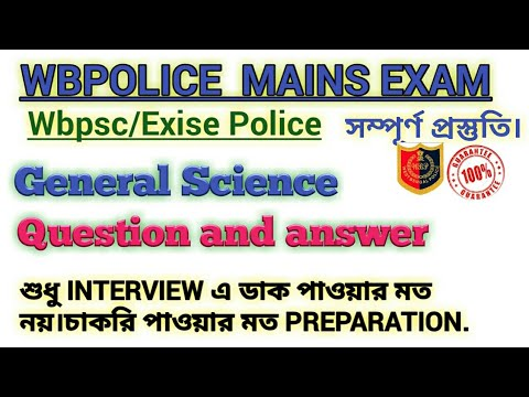 General Science Question & Answer// Wbp Main Exam Gk// Wbpsc Gk//Important Gk Question