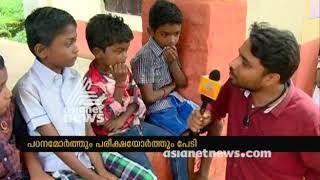 Kerala Flood 2018; Children are still in shock