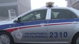 Ճանապարհային ոստիկանությունը ահազանգում է