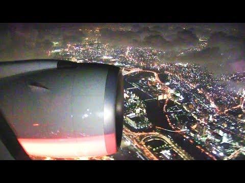 Qatar Airways A350-900 Go-around Tokyo Haneda