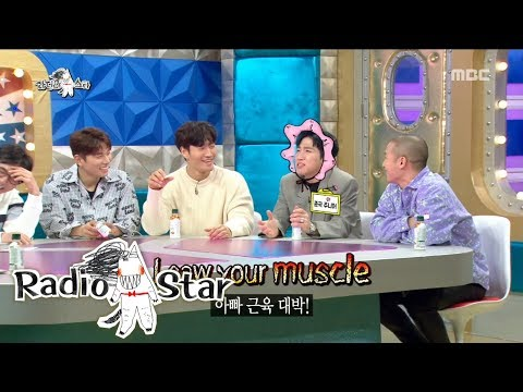 Cha Tae Hyun Said That Kim Jong Kook Often go to the US to Meet a Woman [Radio Star Ep 608]