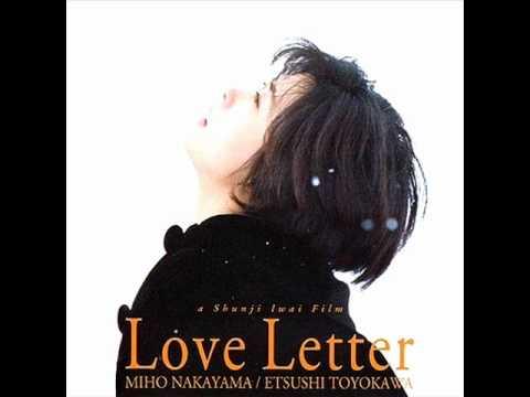 Gateway To Heaven - Remedios (Love Letter Soundtrack)