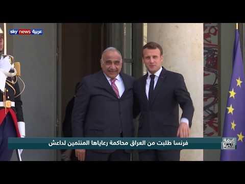 العراق.. أجانب داعش وحبال المشنقة  - نشر قبل 56 دقيقة