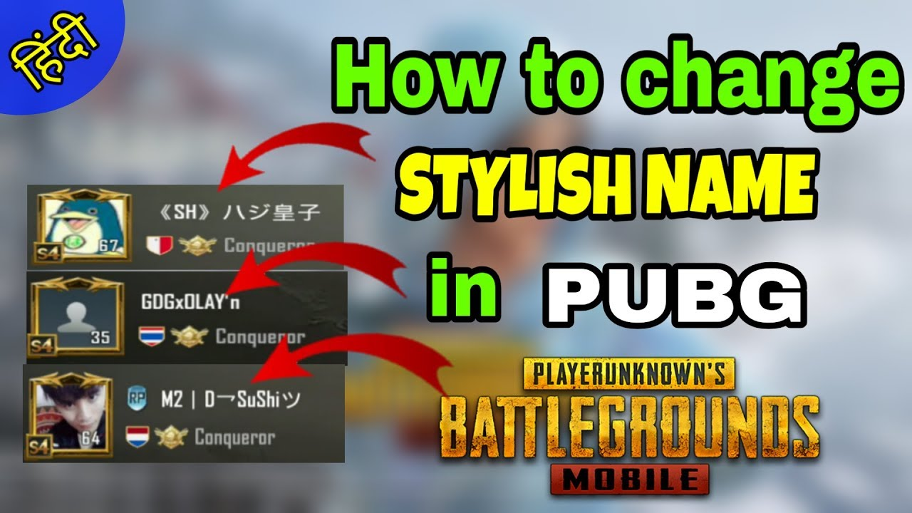CHANGE STYLISH NAME LIKE PRO IN PUBG|| apna name ko stylish me kaise change  kre|| SR GAMER