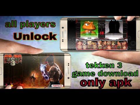 TEKKEN 3  Game Download  || How To Download Tekken 3 Game || And All Players Unlock