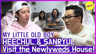 [HOT CLIPS] [MY LITTLE OLD BOY] HEECHUL visits the Newlyweds House😁😁 (ENG SUB)