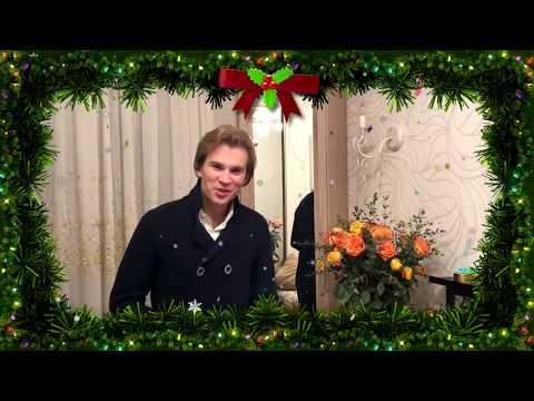 Поздравление зрителей телеканала TVMChannel от Александра Бичева