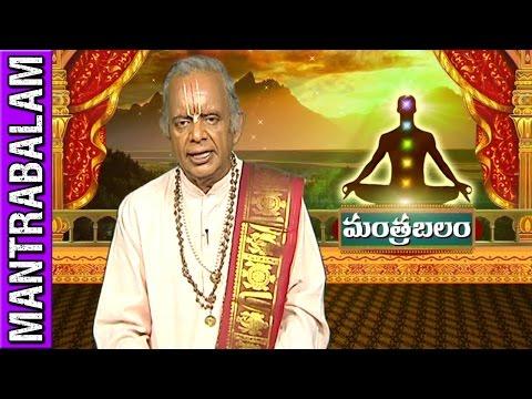 Atharva Veda Mantra for Ways to Earn Money || Mantrabalam || Archana || Bhakthi TV